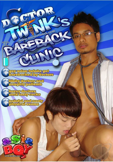 Free Downloadable Gay Porn 69