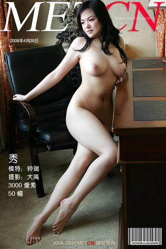 азиатский эротика-дю1