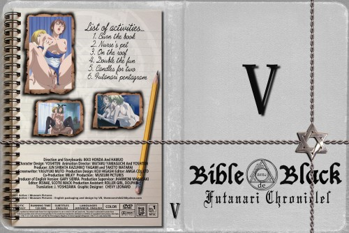 Bible Black - Futanari Chronicles  [uncen] [2011] [jap/eng]