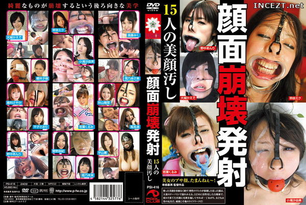 Cover [PSI-416] Firing 15 Human Facial Dirty Face Collapse