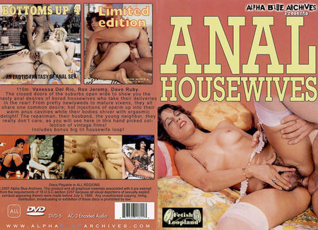 Anal Housewives (1970)