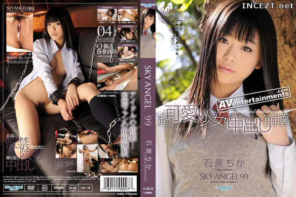 yaponskie-porno-filmi-sky-angel