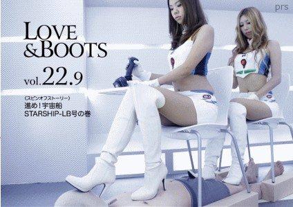 Fetish japan love boots