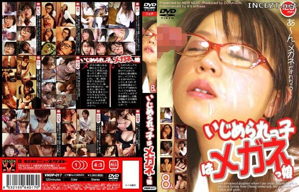 Cover [VNDP-017] The bullied girl Megane~tsumusume