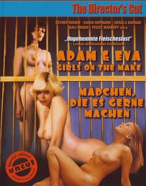 onlayn-filmi-razdel-erotika