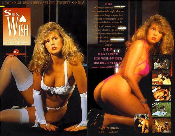 Eccitazione fatale 1992 angelica bella - 3 part 9