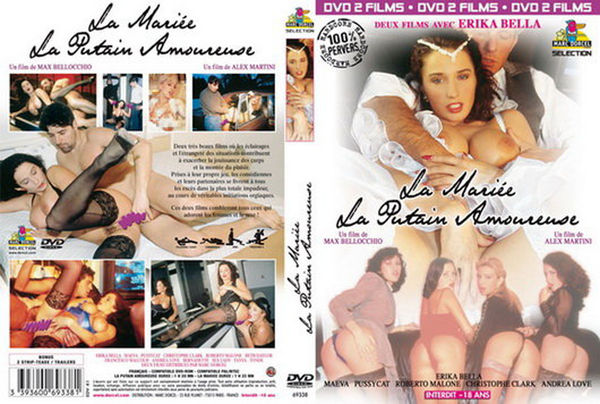 профессиональное порно фильмы с переводом