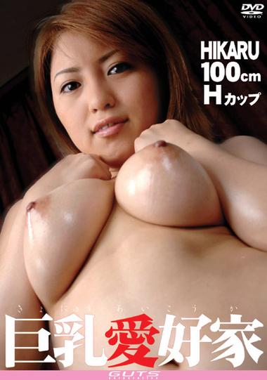 Big Tits Lovers #7