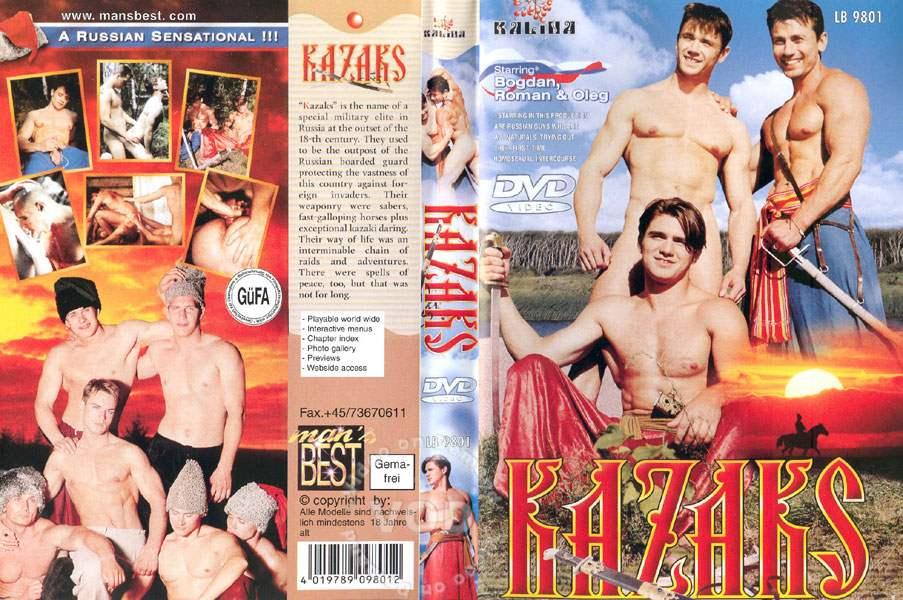 фильм 1994 порно казаки