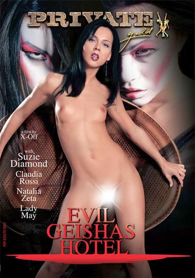Evil Geishas Hotel