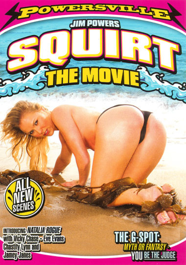 Squirt: The Movie