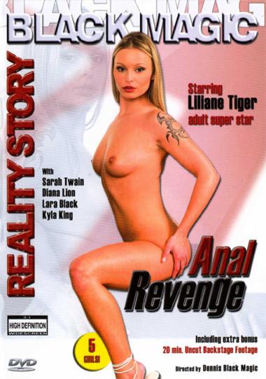 Anal Revenge