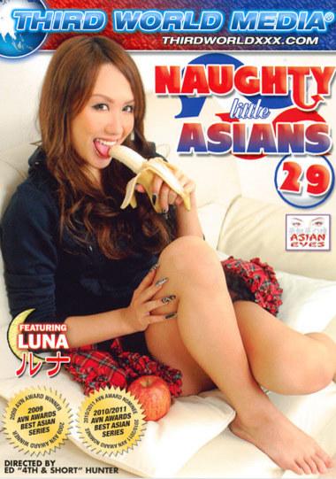 Naughty Little Asians #29
