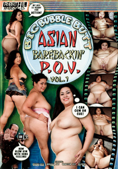 Big Bubble Butt Asian Barebackin' POV