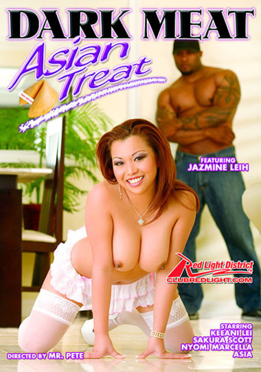 Dark Meat Asian Treat #1