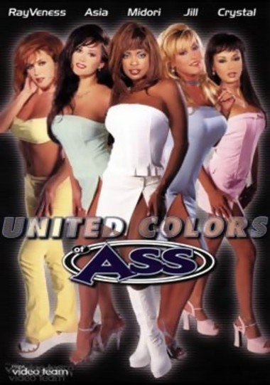 United Colors Of Ass #1