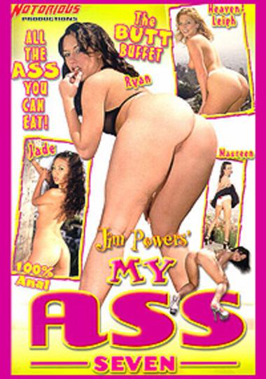 My Ass #7