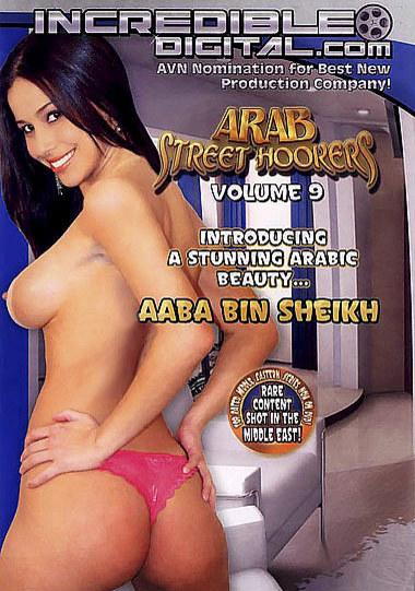 Arab Street Hookers #9