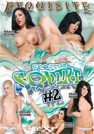 See Me Squirt #2