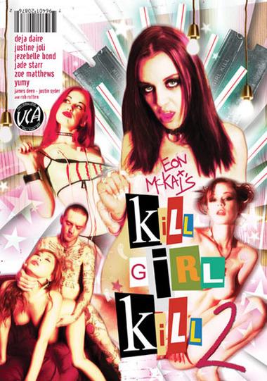 Kill Girl Kill #2