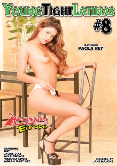 Young Tight Latinas #8