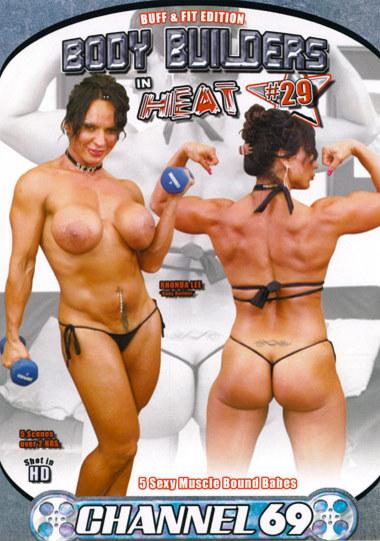 Body Builders In Heat #29