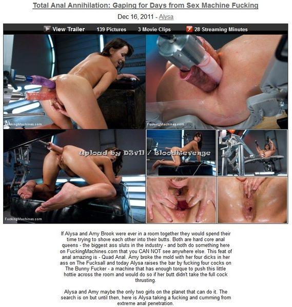 eroticheskiy-rasskaz-pro-seks-v-mashine