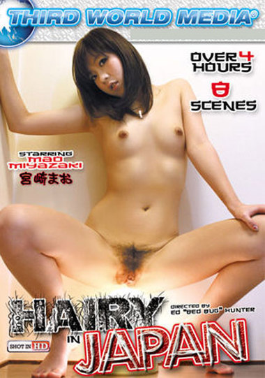 Hairy In Japan