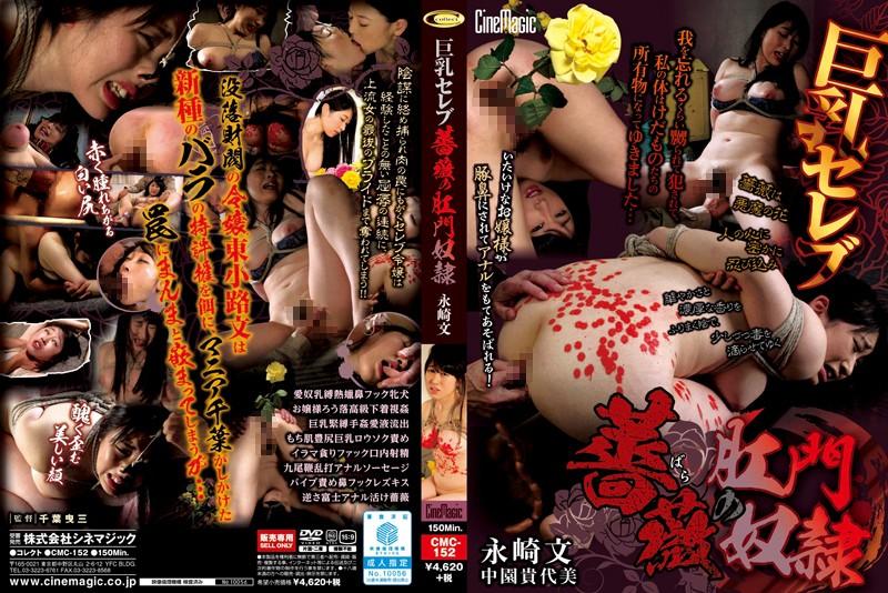Порно фильмы полнометражные азиатки