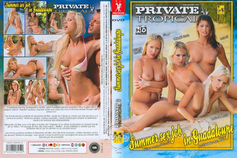 Порно из фильмов private