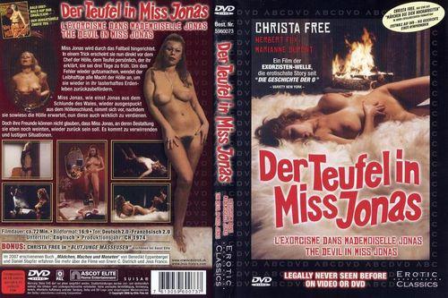 klassika-eroticheskogo-filma-smotret-filmi