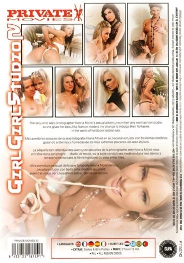 Girl Girl Studio #2