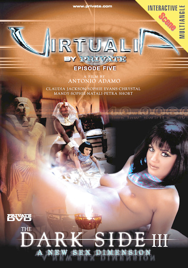 Petra short virtualia 5 darkside 3 a new sex dimension 4