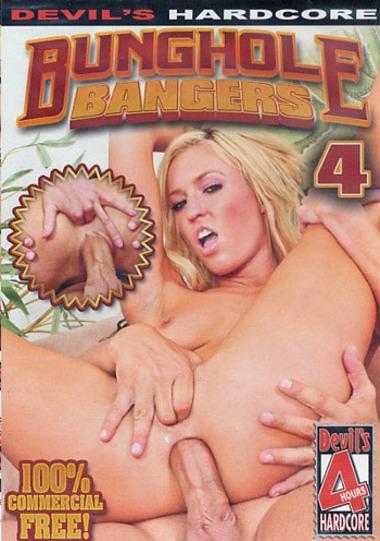 Bunghole Bangers #4