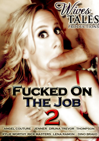 Fucked On The Job #2