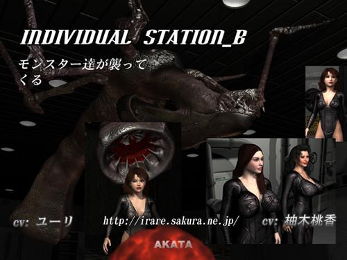 [Akata] [3D Hentai Anime] Individual Station B (2014)