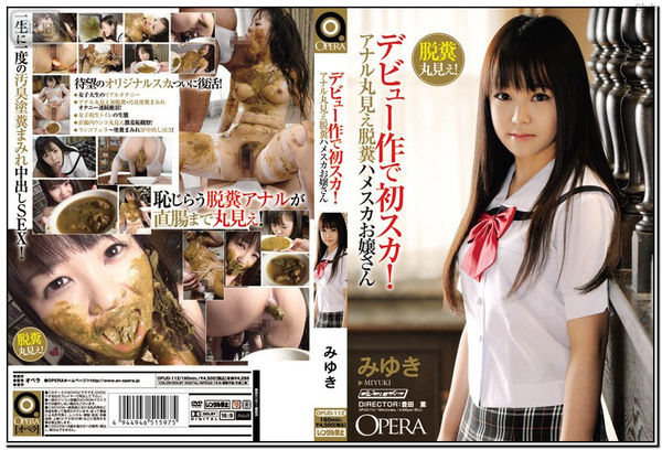 OPUD-112 Miyuki Hamesuka Defecation Asian Scat Scat