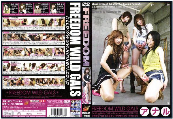 FWD-06 Wild Girls Anal 2 Asian Femdom