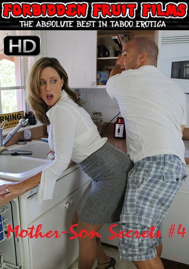 Brazilian fuck sex gif