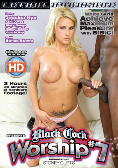 Black Cock Worship #7