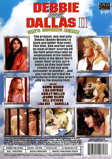 Debbie Does Dallas #2