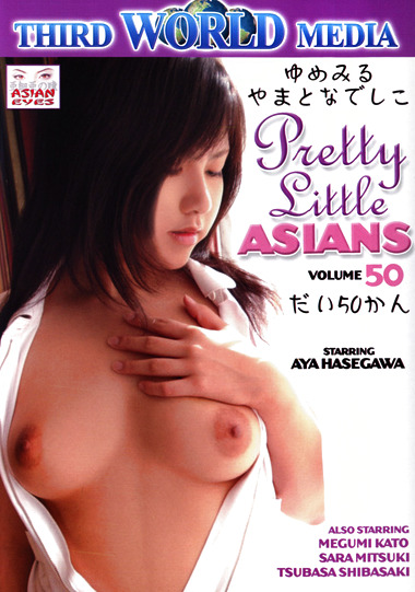 Pretty Little Asians #50