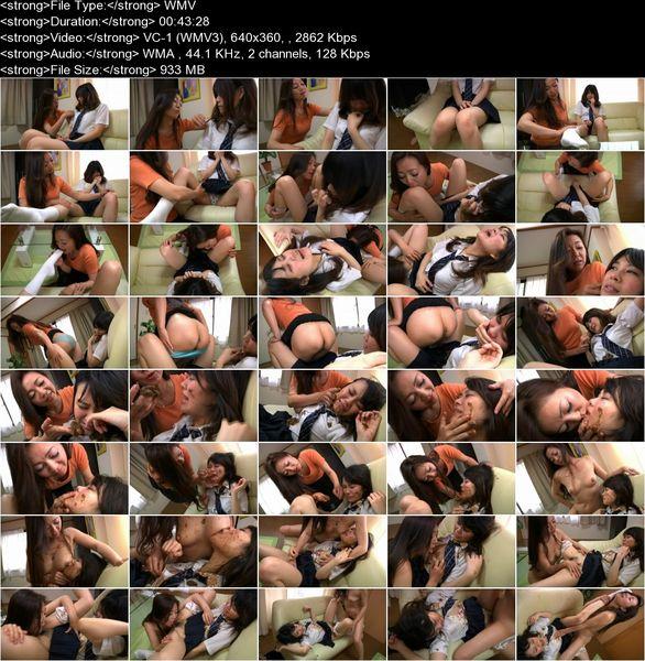 Japanese Scat, Lesbian Scat