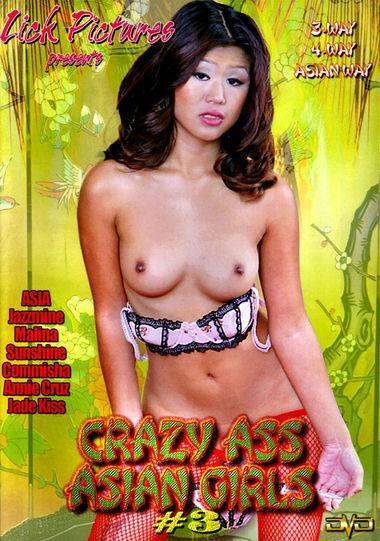 Crazy Ass Asian Girls #3
