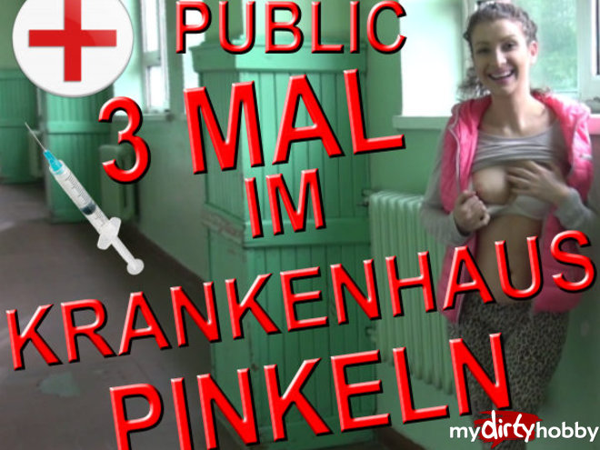 http://s5.depic.me/01797/r96f3p8u3zpd_o/3_times_in_hospital_pee___public_teeny_winnie18.jpg