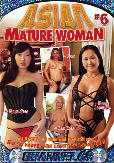 Asian Mature Women #6