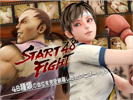[Lightningsoft13] [3D Hentai Anime] Start Fight 48 (2016)