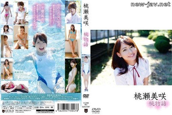 Cover [GUILD-047] Misaki Momose – peach story