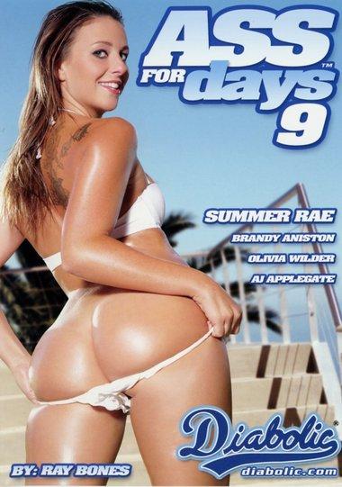 Ass For Days #9