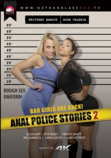 Anal Police Stories #2